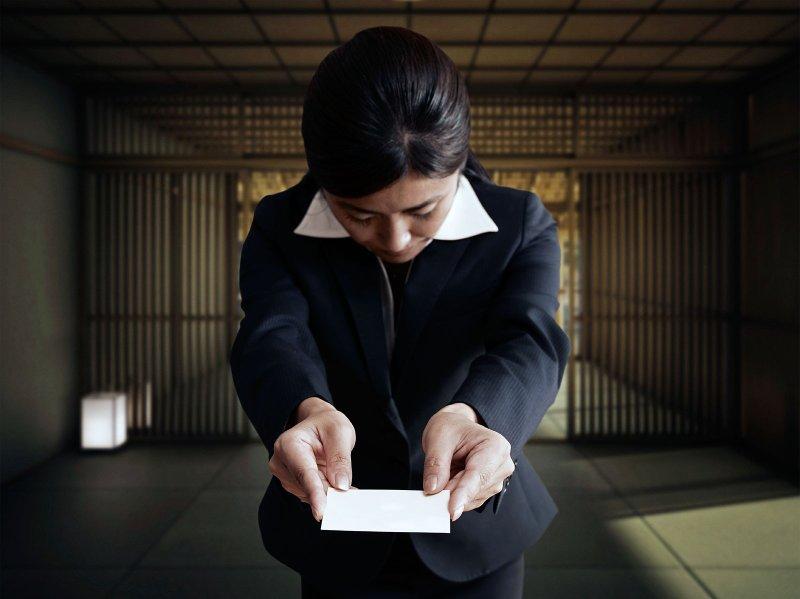 Japanese Business Card Etiquette