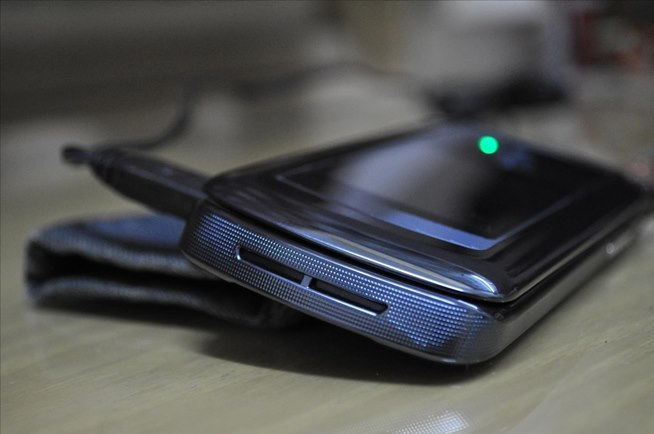 charge cell phone fast